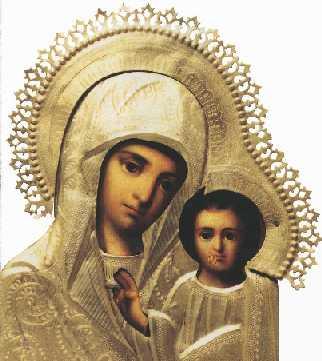 Vergine tutta santa